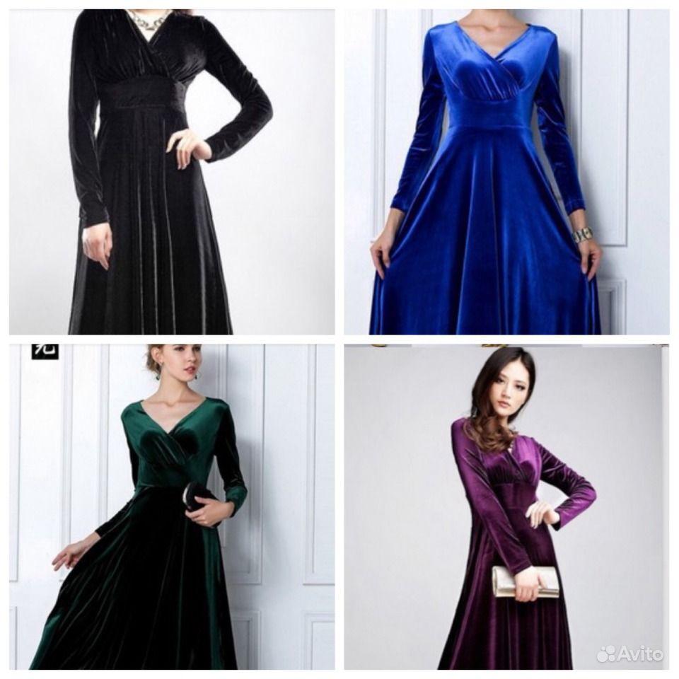 Купить Платье Закрытое