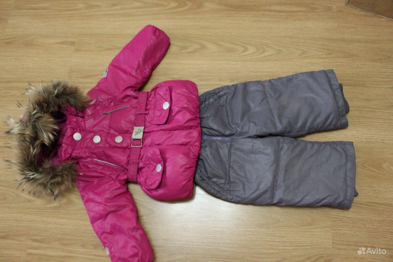 Детская Финская Одежда Нельс