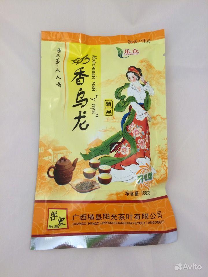 Чай молочный улун Китай 100гр. Новосибирская область,  Новосибирск