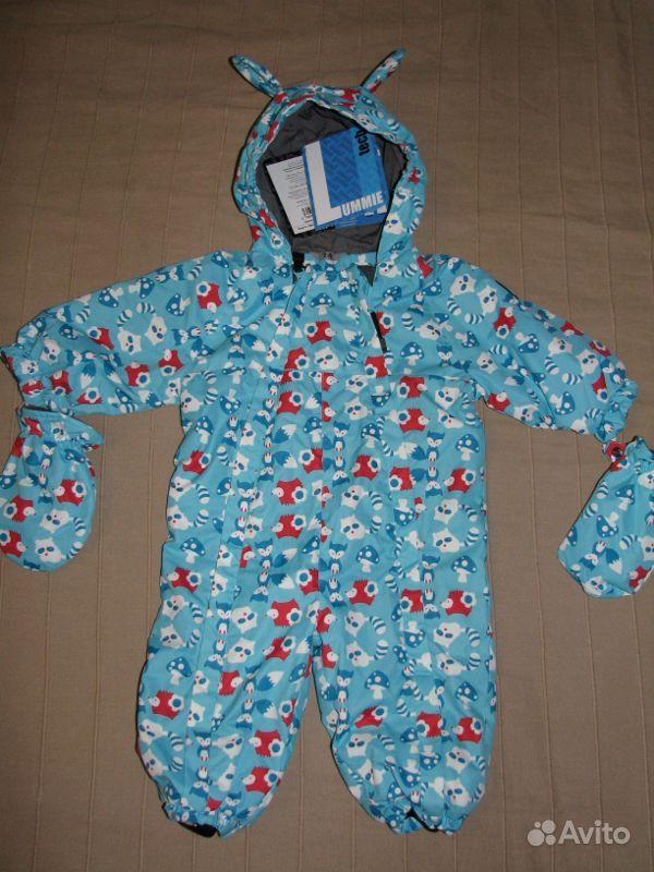 Lummie Детская Одежда Купить