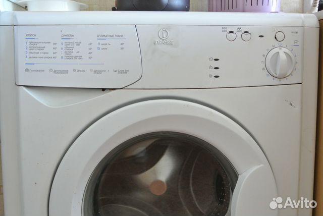 инструкция стиральная машина indesit wdn867w