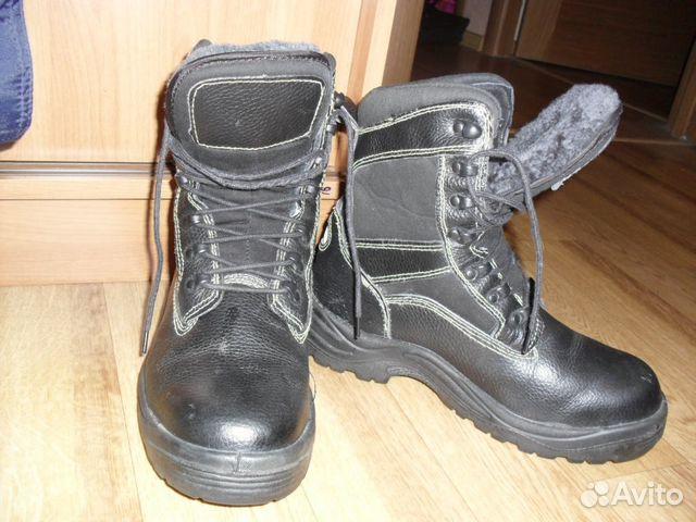 Изадание детская зимняя обувь викинг быть, что