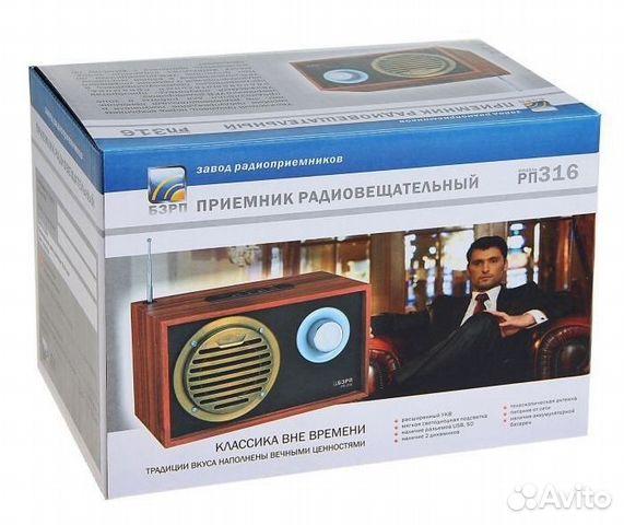 Радиоприемник Сигнал РП-315 купить в магазине radio