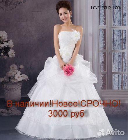 Свадебные платья абакан цены и