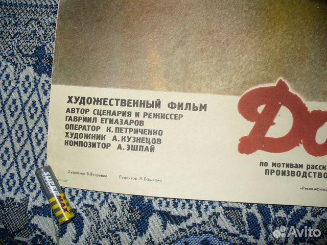 «Фильм Ссср Сказка» / 1993
