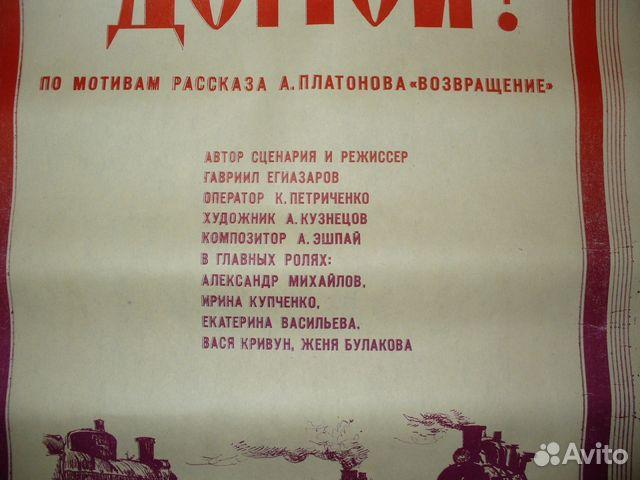 «Кино В Архангельске Афиша» — 2001
