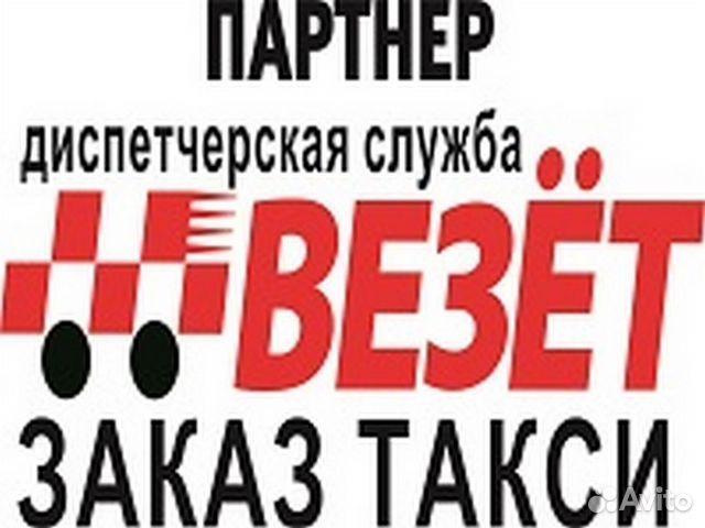 Работа в тольятти частные объявления подать бесплатное объявление в тюменску