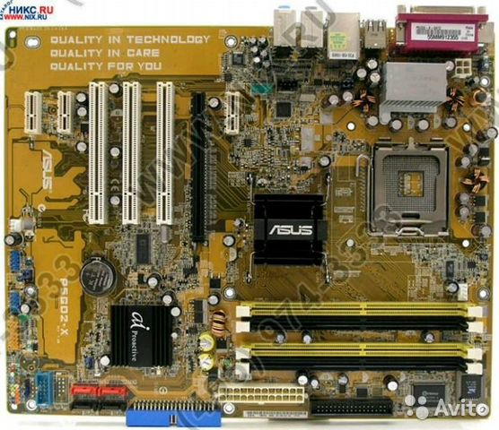 The asus p5gd2-x is asus p5gd2-x is socket 775 motherboards we usually send the goods to worldwide by ems or dhl