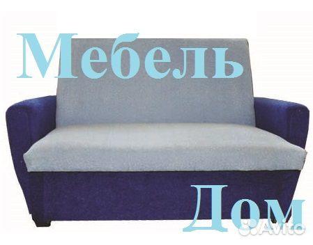 Мини Диван Купить Санкт-Петербург