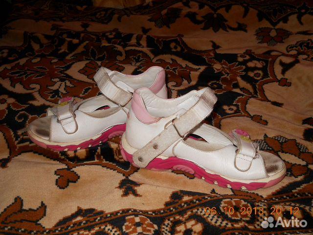 Ортопедические Туфли Для Девочек Закрытые