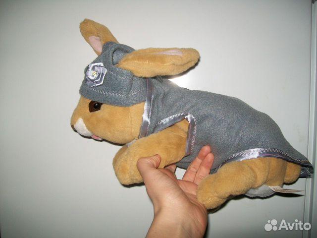 Одежда Для Кроликов Купить
