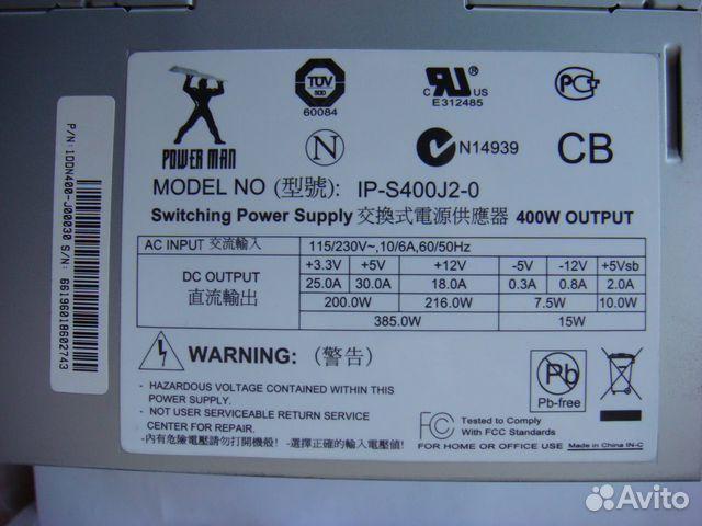 Ip-s400j2-0 400w схема