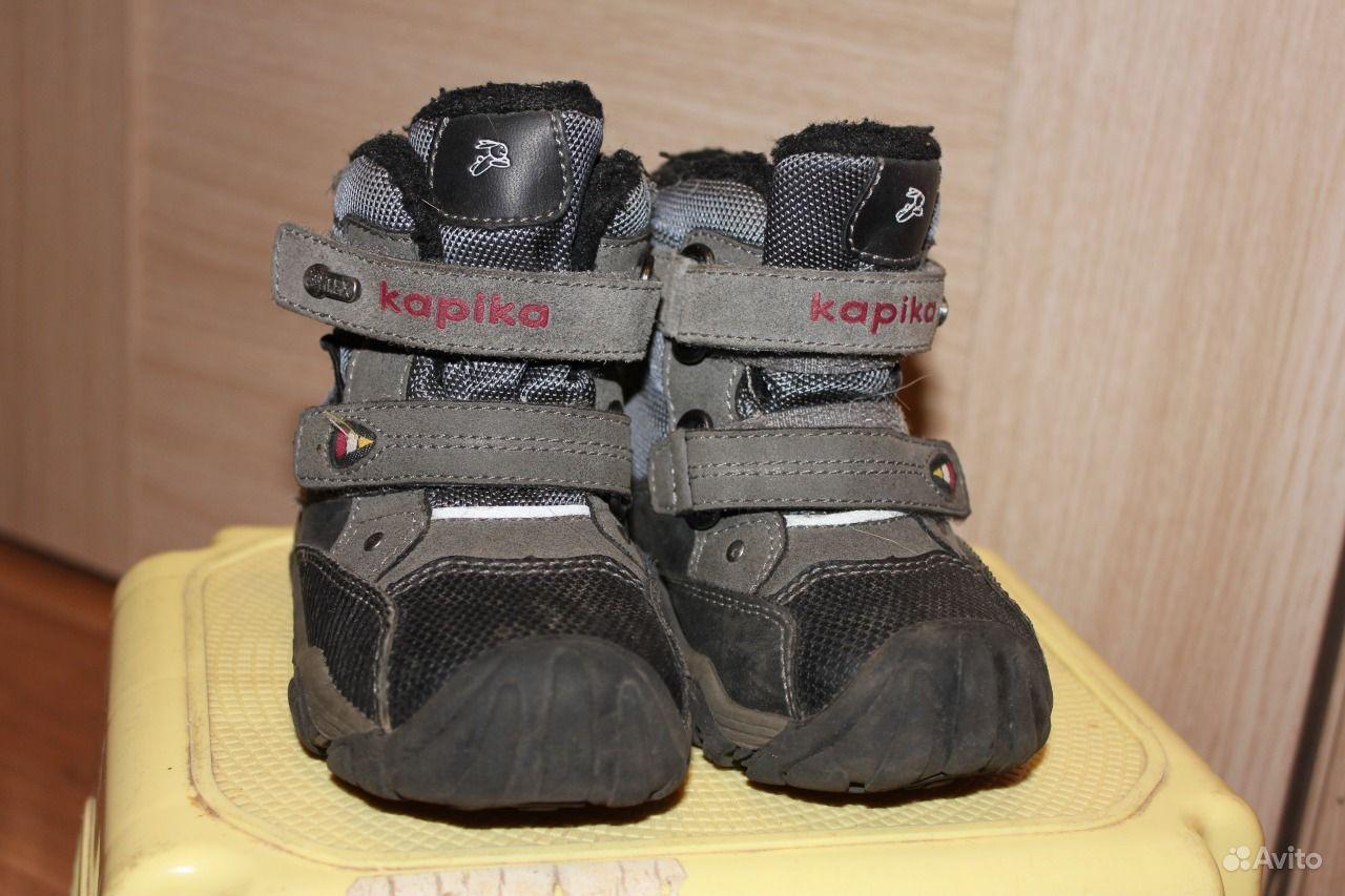 Чистая, изящная обувь производства харьков