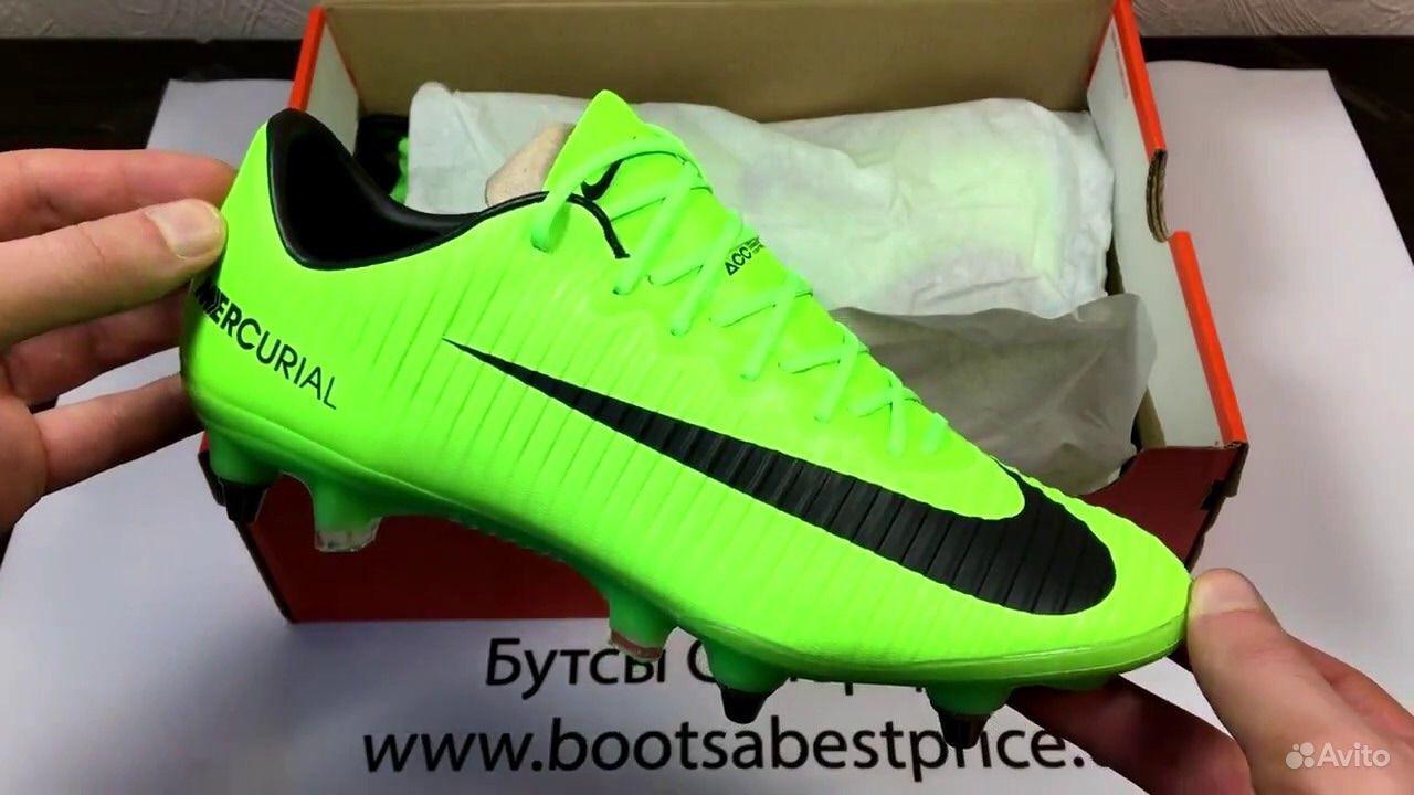 Бутсы Nike   Festima.Ru - Мониторинг объявлений 0da5a9e5f65