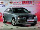 Major Auto  Продажа новых иномарок MARU Купить авто в