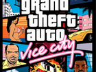 GTA: Grand Theft Auto: Vice City Jevel (PC)