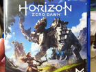 Horizon zero dawn ps4 рус