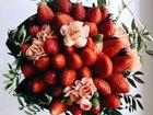 Букет из фруктов, овощей, ягод и сухофруктов