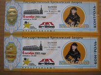 Наталия Орейро билеты на концерт в Кремле 2001 год