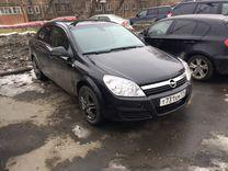 Opel Astra, 2011 г., Екатеринбург