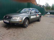 Volkswagen Passat, 2003 г., Москва