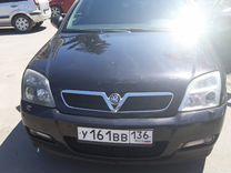 Opel Vectra, 2003 г., Воронеж