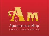 Продавец - консультант — Вакансии в Санкт-Петербурге