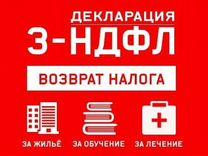 регистрация ооо с 2 учредителями образцы документов