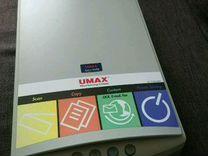 UMAX ASTRA 1220P SCANNER DRIVERS (2019)