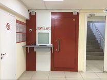 Работа в ломбарде в москве без опыта авто в залог 24 часа
