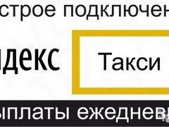 Подработка в новочеркасске от прямых работодателей свежие вакансии работа бухгалтером в ульяновске свежие вакансии от а до я