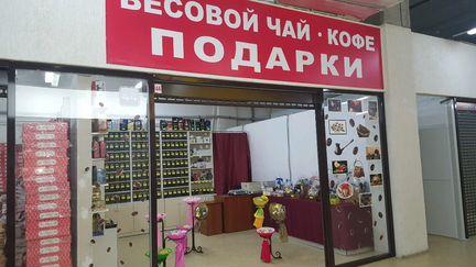 Продажа и покупка готового бизнеса в Ставрополе - купить или продать ... 6b601662c1e