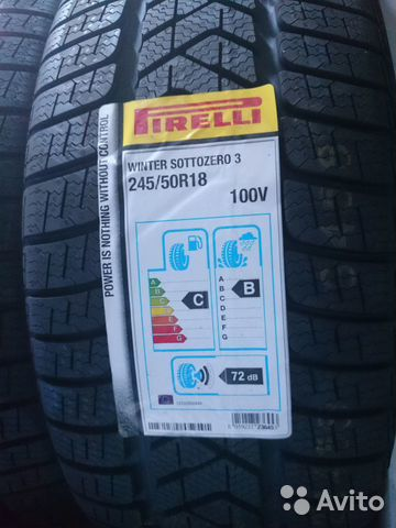 Новые Pirelli Winter Sotto Zero3 245/50 R18 W240 V— фотография №1