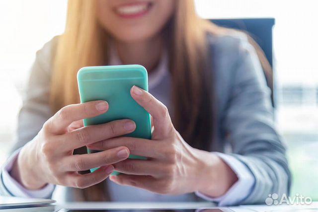 Работа онлайн сочи социально педагогическая девушка модель в социальной работе
