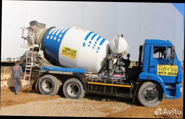 Купить бетон в туле на авито керамзитобетон размеры цены