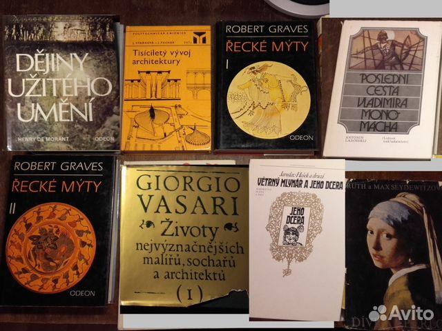 Книги на чешском языке скачать