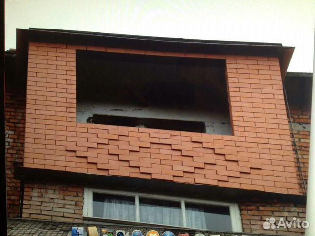 Услуги - балконы и лоджии в северной осетии предложение и по.