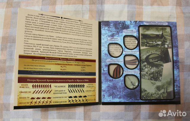 Альбом для банкнот авито сколько стоит 10 копеек 2005