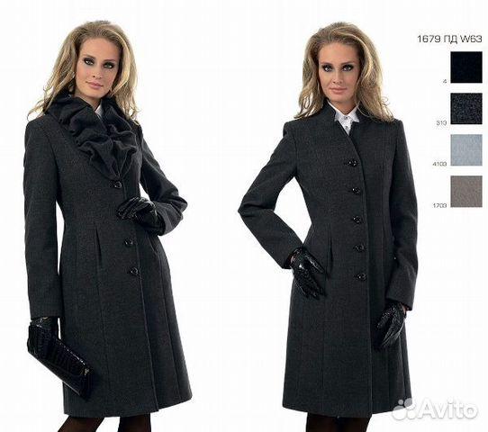 Магазин женских демисезонных пальто плащ найк женский