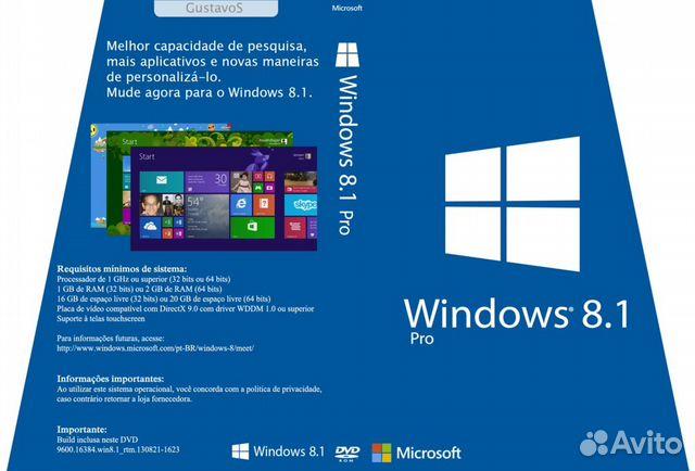 офис 13 скачать бесплатно для windows 7