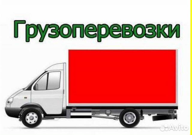 номер телефона город зеленодольск