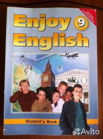 Английский язык-скачать электронный учебник, электронное.