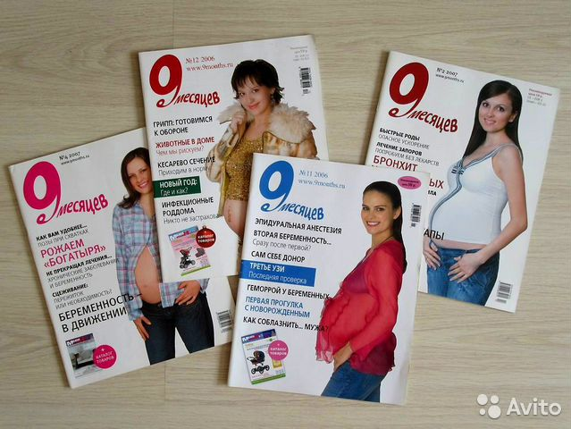 Календарь беременности укажите первый день последней менструации рассчитать.