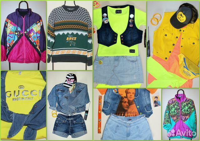 7594dc49ab26 Одежда, вещи для праздников в стиле 90-х купить в Москве на Avito ...