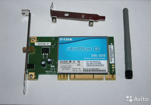 D LINK AIRPLUS DWL G510 DRIVER PC