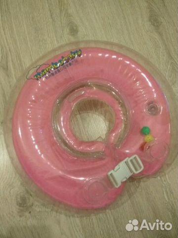 Круг для купания б/у 89118679582 купить 1