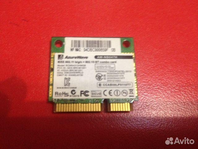 Asus Eee PC 1011CX Netbook Azurewave NB047 WLAN Drivers for Windows
