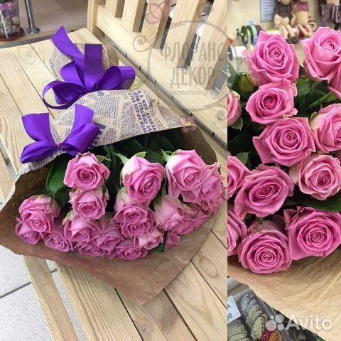 Авито цветы липецк
