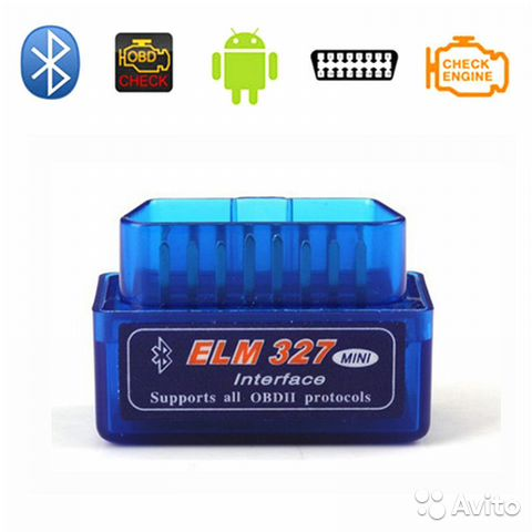ELM327 obdii Сканер V1.5 bluetooth, WI-FI— фотография №1