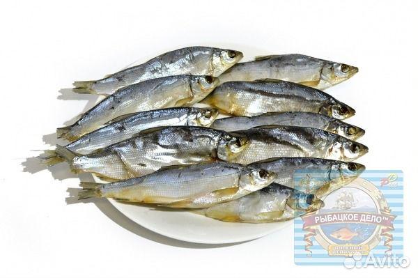 Продажа рыбы оптом подать объявление доска объявлений снять сдать недвижимость